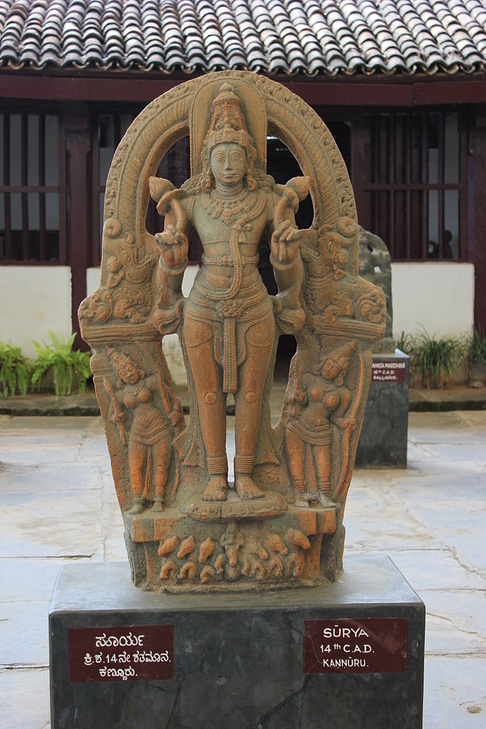 682px-Sculpture_of_Surya_the_sun_god_dated_to_the_14th_century_from_Kannuru